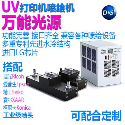 ULM16系列水冷光源