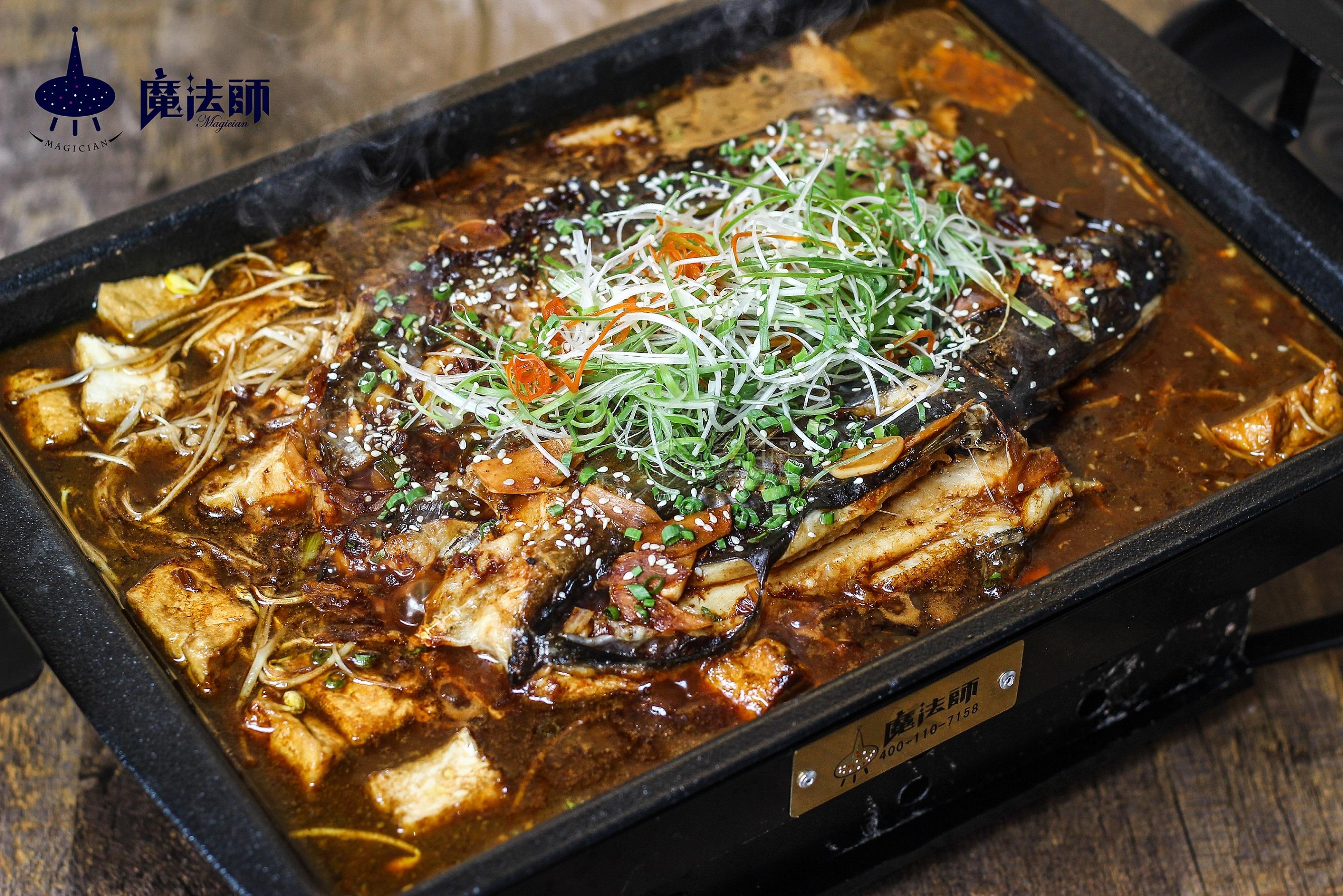 广东酱香烤鱼