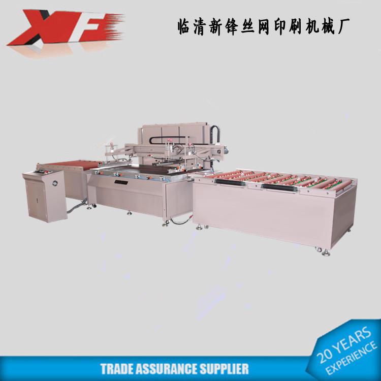 自动定位自动上下料丝印机