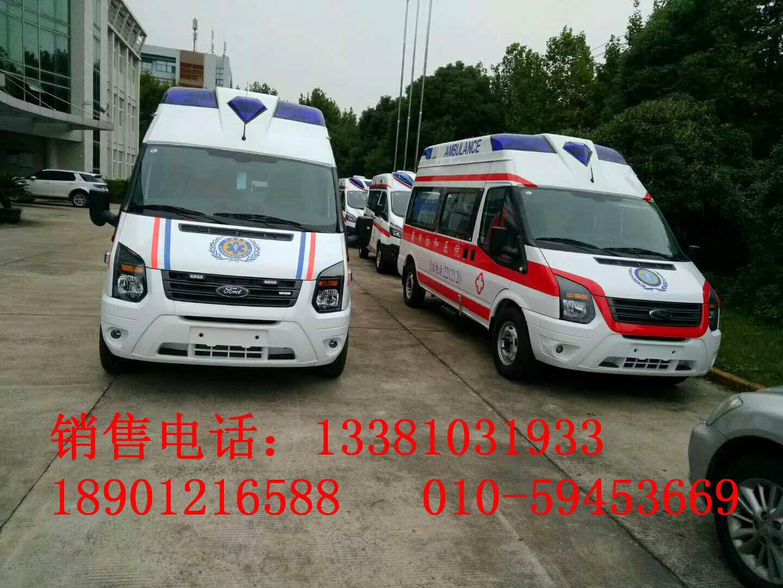 新世代全顺长轴福星III型救护车 www.dydlqc.com