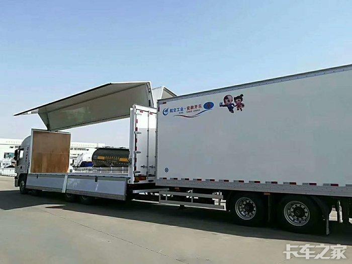 东亚动力11.65吨载重 10米厂中置轴列车/挂车