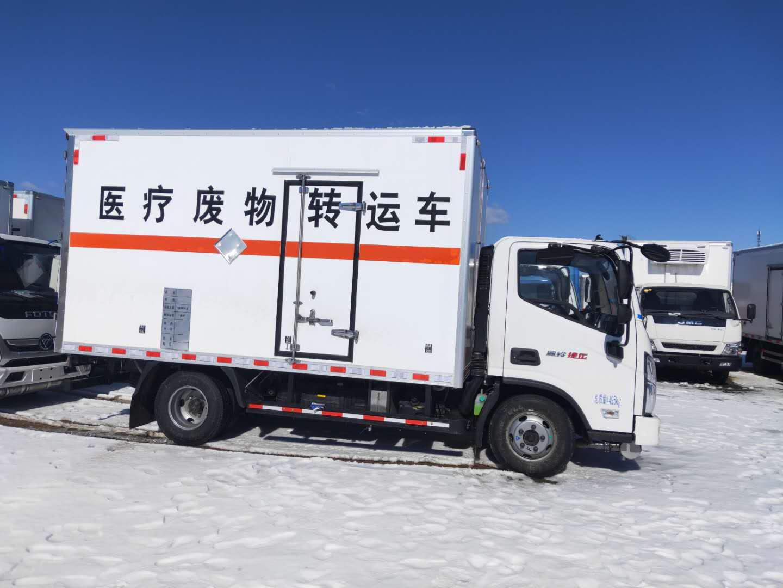 全顺行牌福田4.2米医疗废物运输车 北京医疗废物转运车专卖