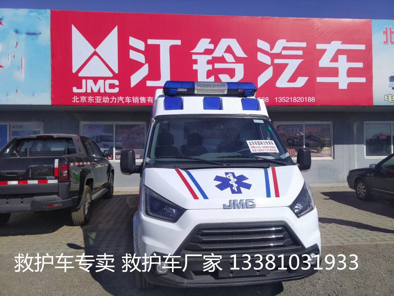医疗车-福特全顺监护型医疗救护车