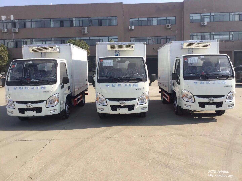 冷藏车价格 3.5米箱体冷藏车福田欧马可冷藏车、江铃冷藏车哪里有