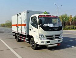 奥铃易燃气体运输车厂价全国现车销售18901216588