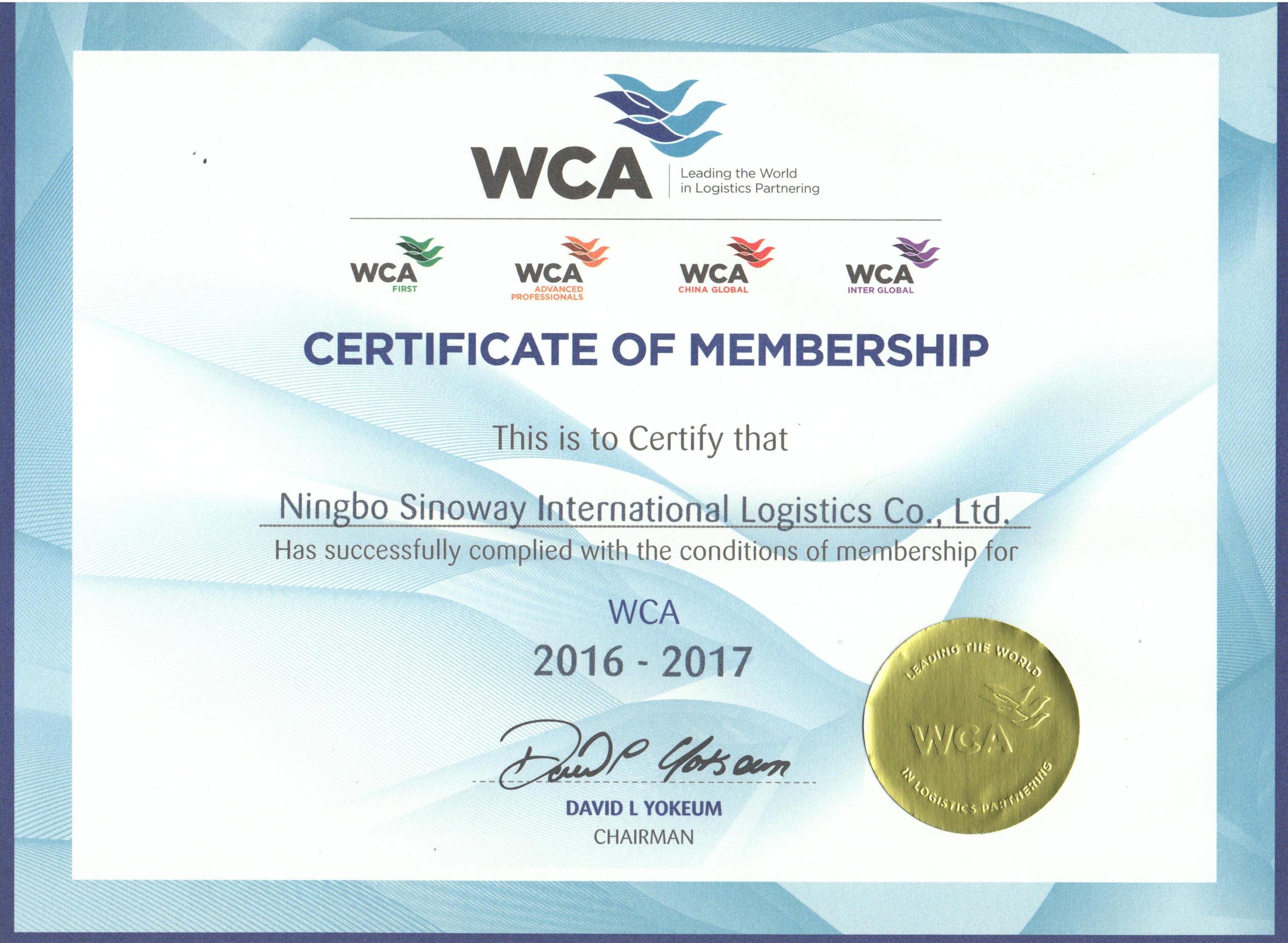 WCA会员证书