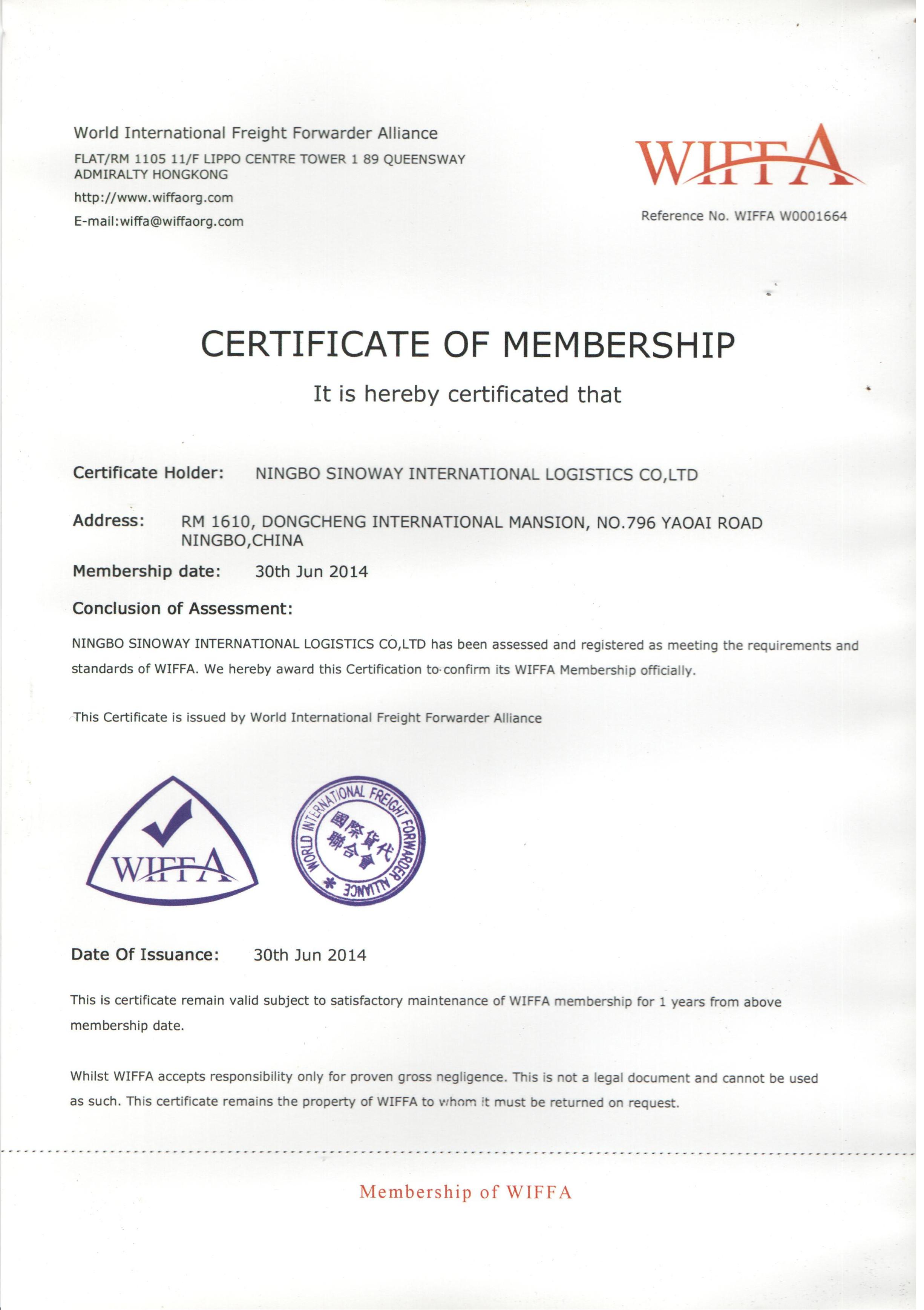 国际货代联合会会员证书