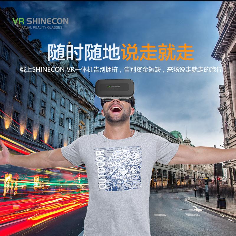 千幻魔镜VR一体机 3D虚拟现实头戴式智能眼镜 vr+教育体育学习