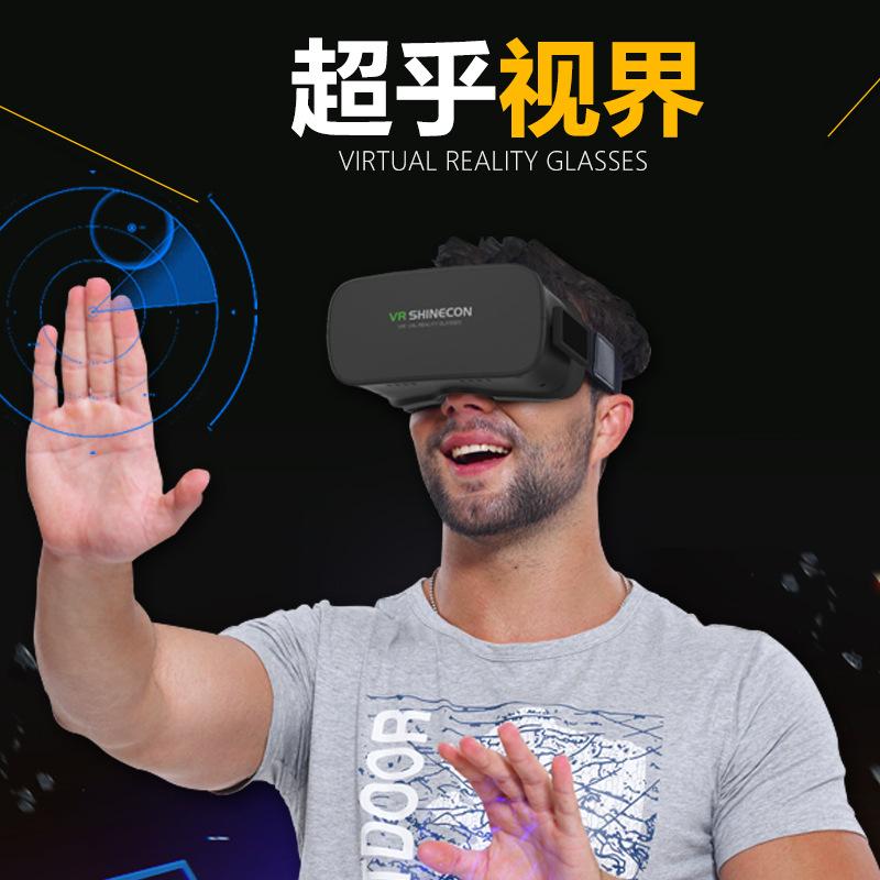 千幻虚拟现实一体机 沉浸式vr眼镜 现实3D眼镜 内置vrbay观影神器