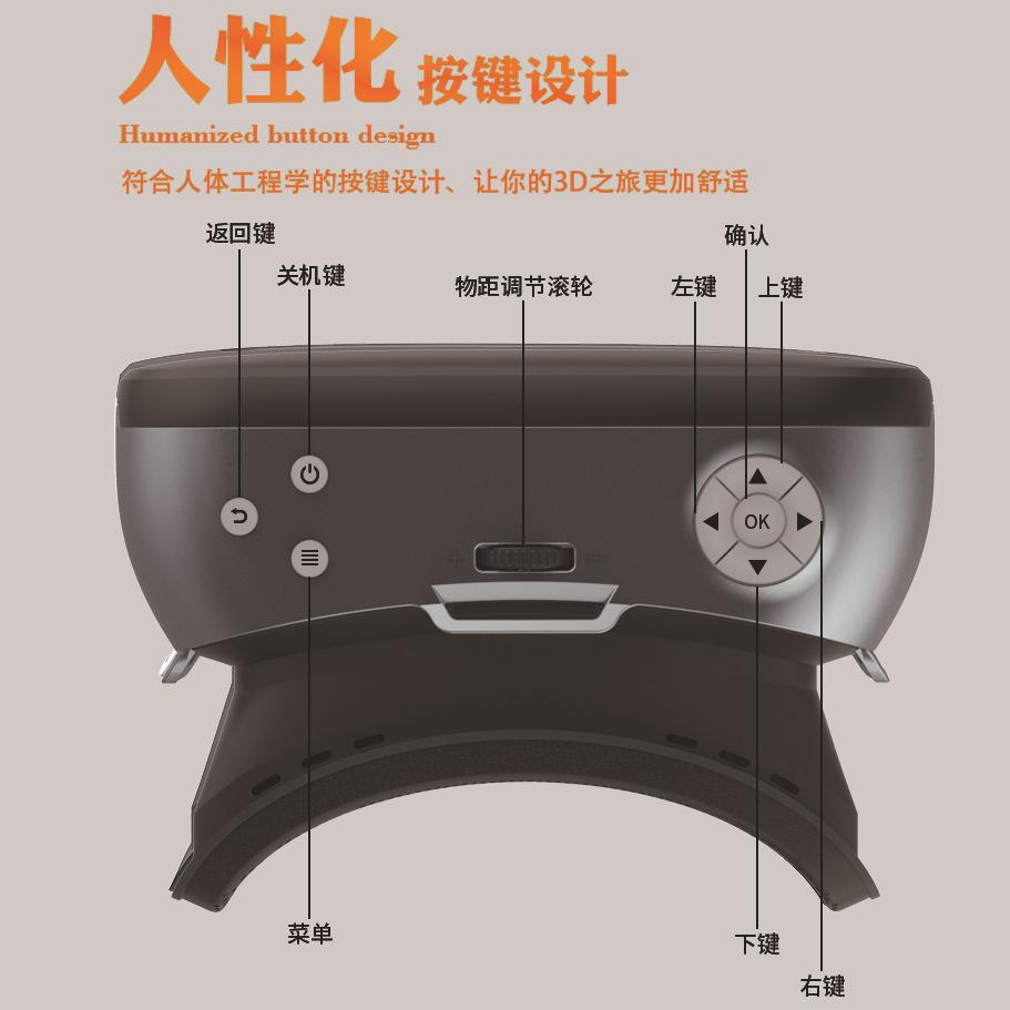 千幻魔镜VR一体机 3D虚拟现实头戴式智能眼镜 vr看房旅游应用