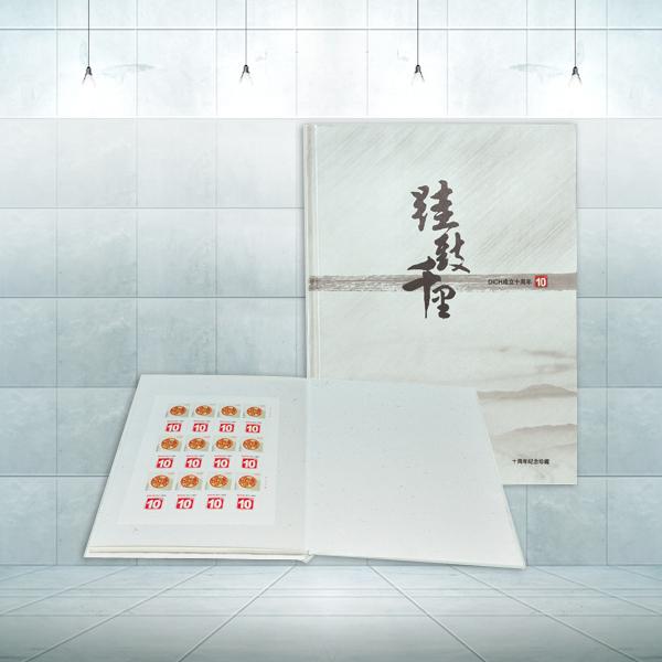 畫冊設計01