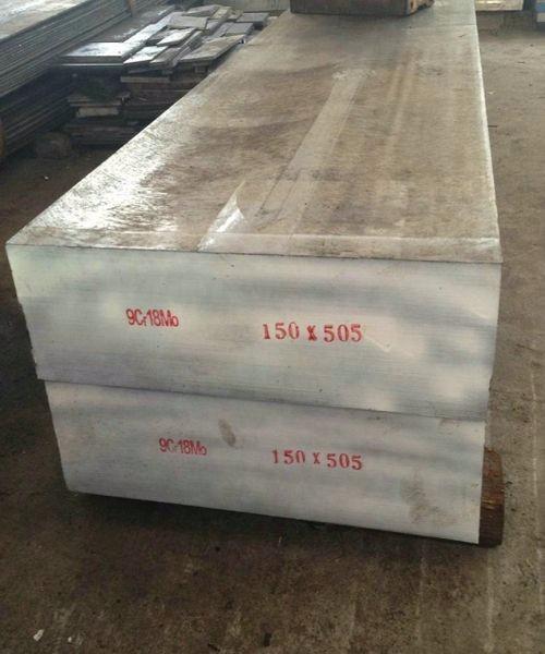 9Cr18Mo钢板