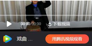 邳州大鼓书《小两口争灯》演唱:邳州著名大鼓书艺人张运民