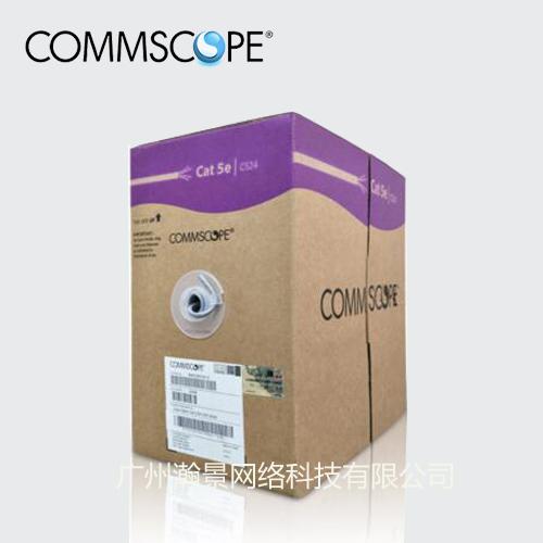 康普CommScope超五类非屏蔽网线
