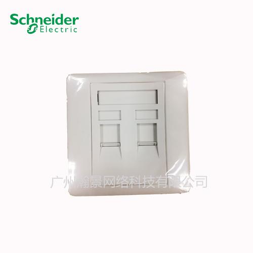 施耐德E2000系列面板单双口面板