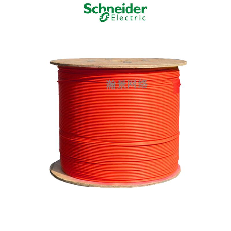 施耐德10G室内多模光缆