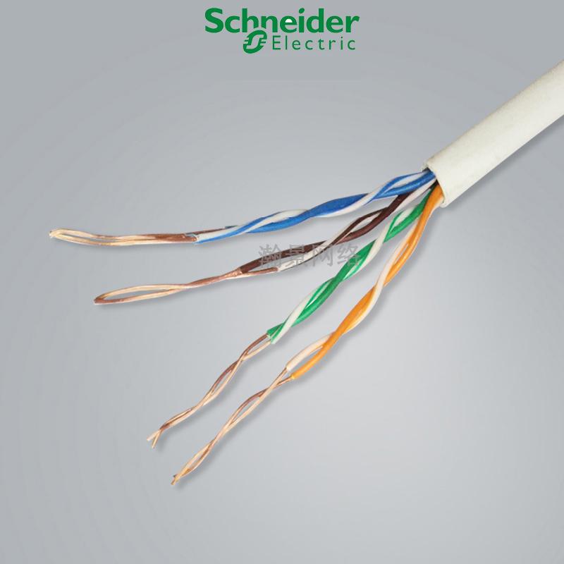 施耐德超五类非屏蔽网线