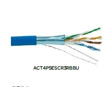 施耐德超五类屏蔽网线