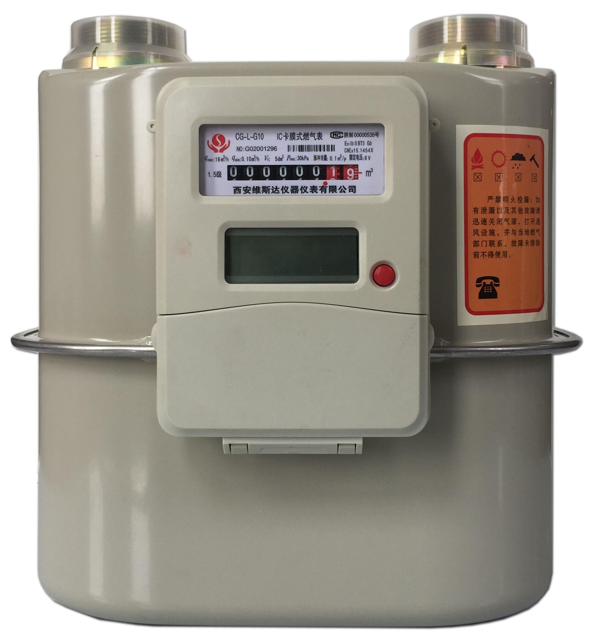 工业用IC卡膜式燃气表
