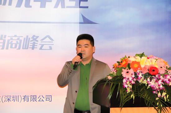 www.wns888.com