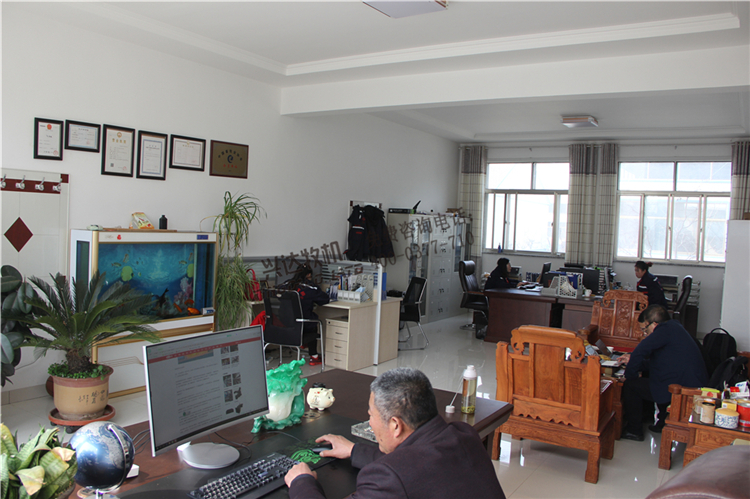 兴达牧机办公室