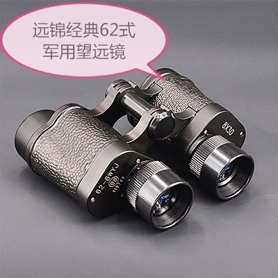 云南熊猫望远镜_DG辱华,愤怒之后更应该反思-云南望远镜