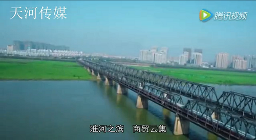 《蚌山区人民检察院宣传片》