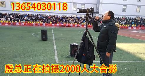 沈阳100人合影架子出租300人合影架子搭建