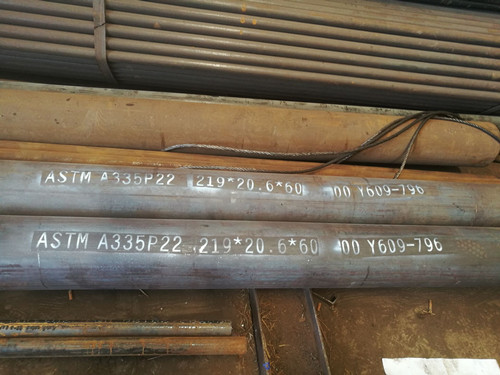 ASTM A335 P22, A355 P5  steel pipe