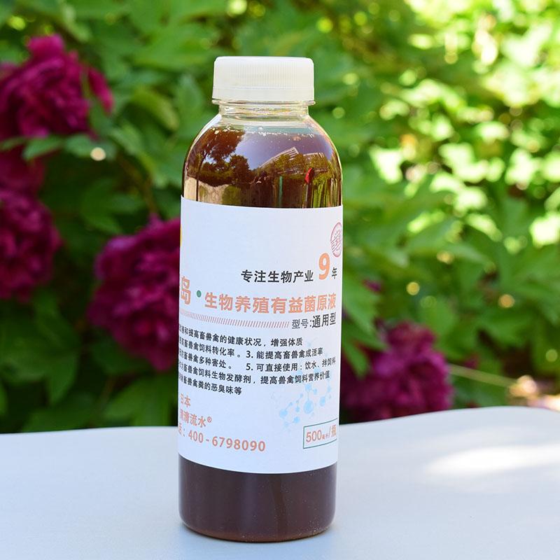 翠绿岛『养鹿-生物有益菌原液』★提高鹿的产量与品质!
