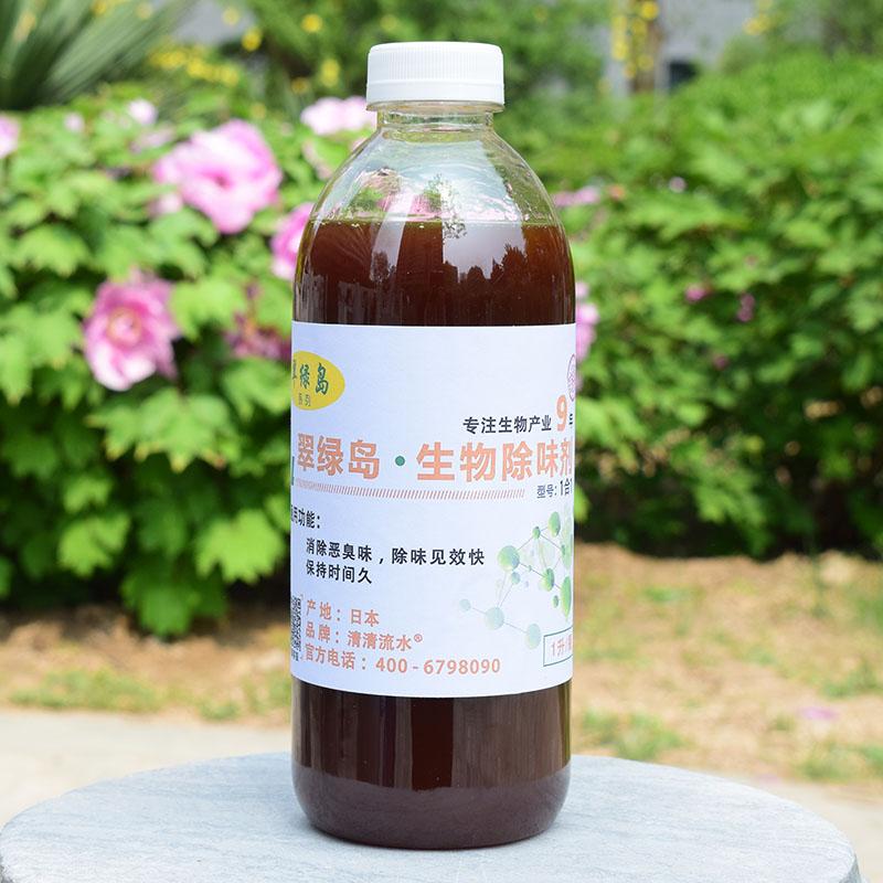 大范围鸡粪除臭味哪家的好啊?★都用日本产翠绿岛生物除臭剂!