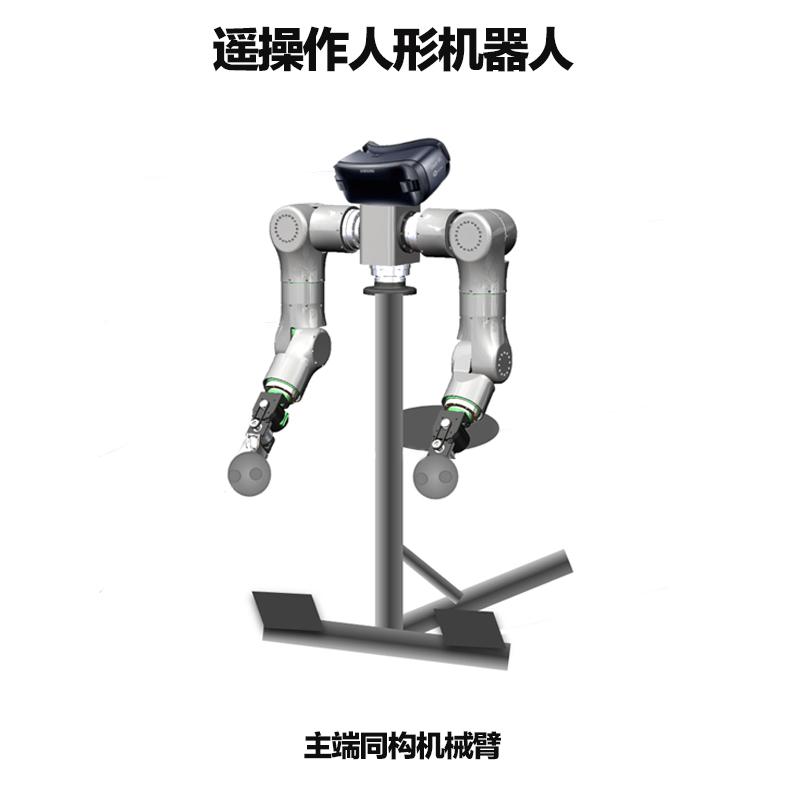 遥操作机器人定制 体感同步控制 智能排爆 工业4.0 人工智能协作