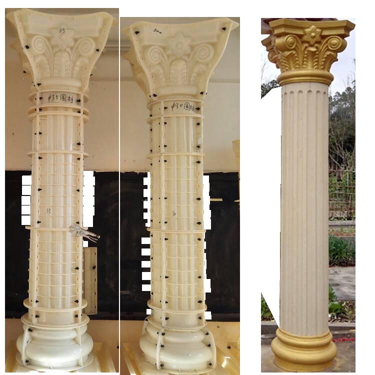 Plastic Roman column bracket