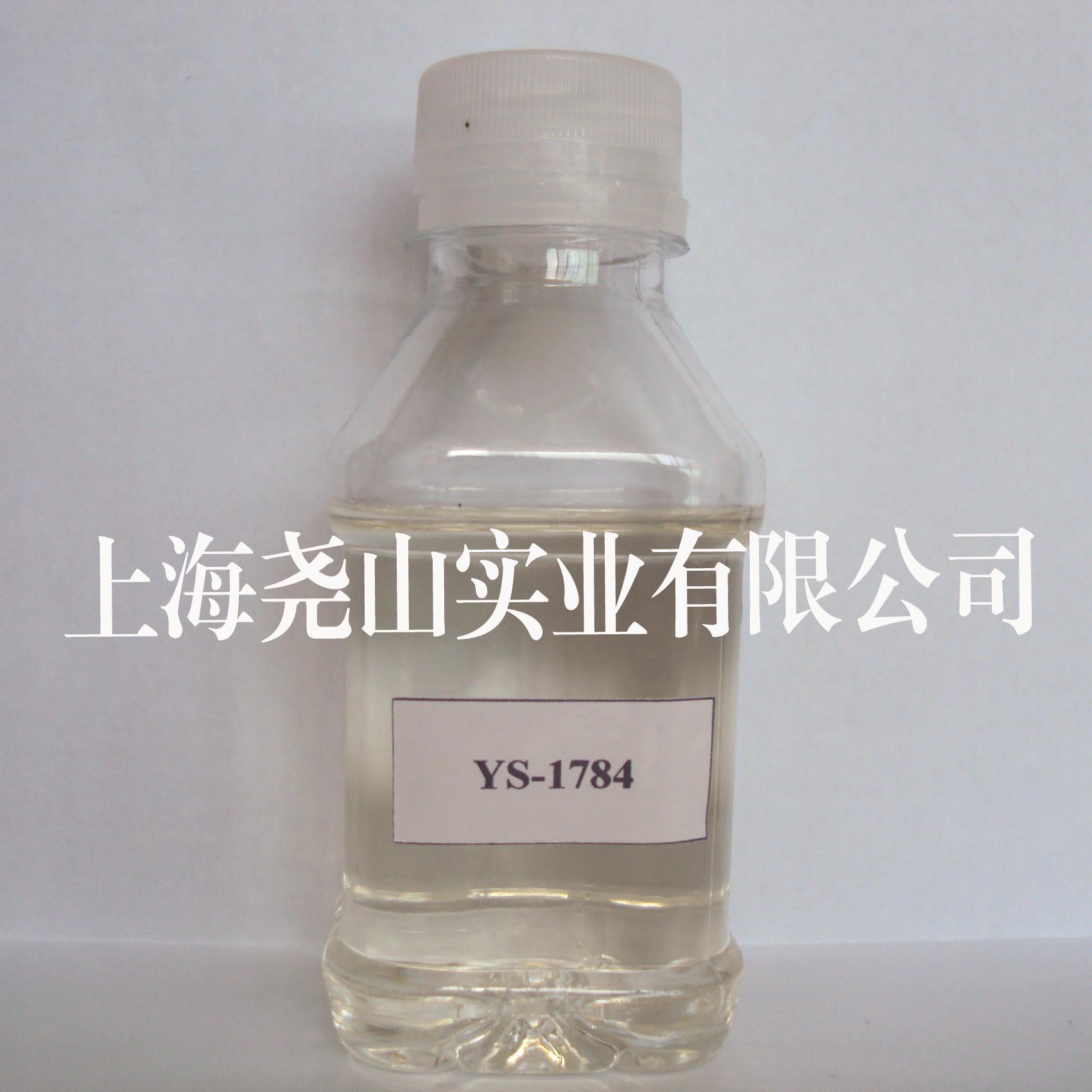 环氧树脂固化剂YS-1784