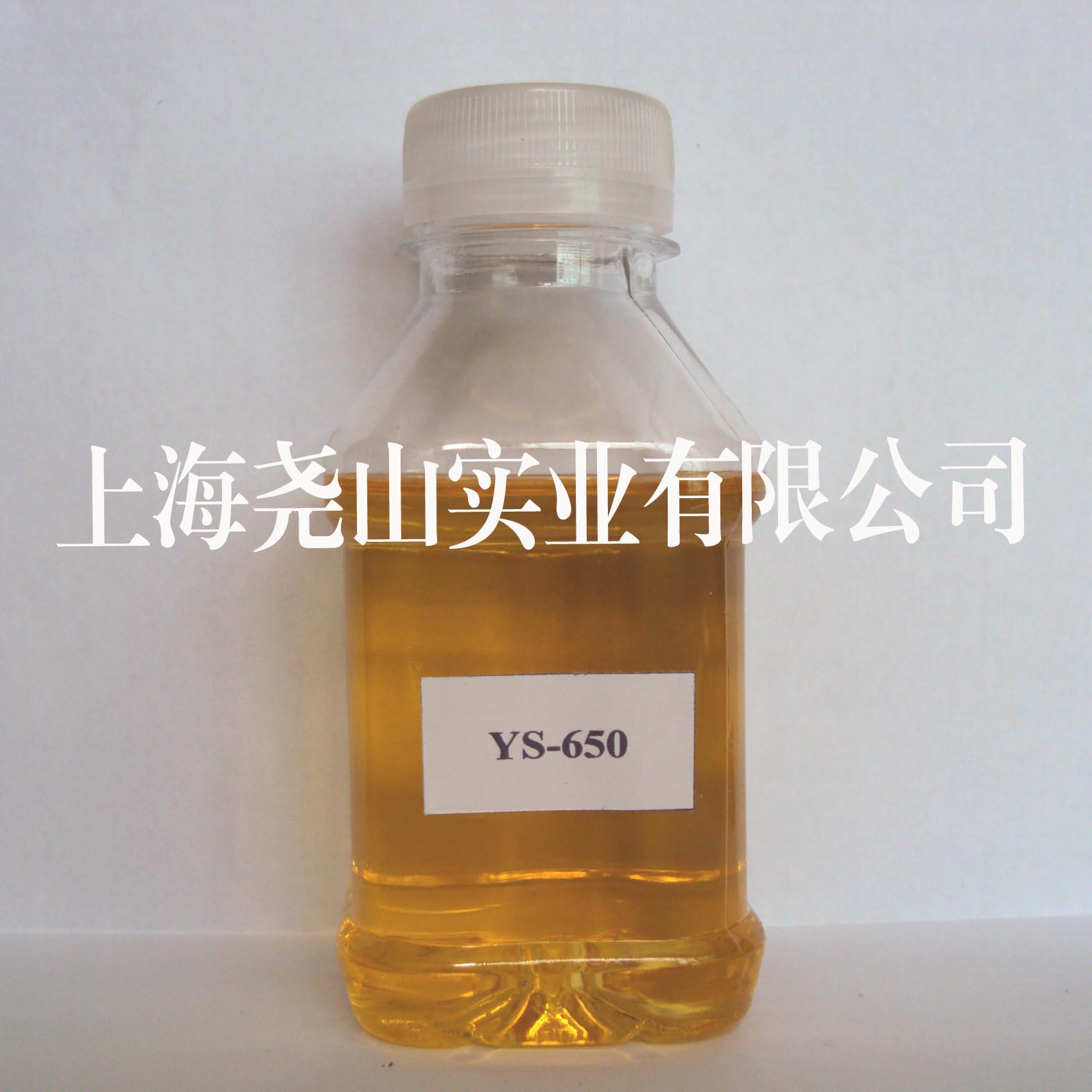 聚酰胺固化剂YS-650