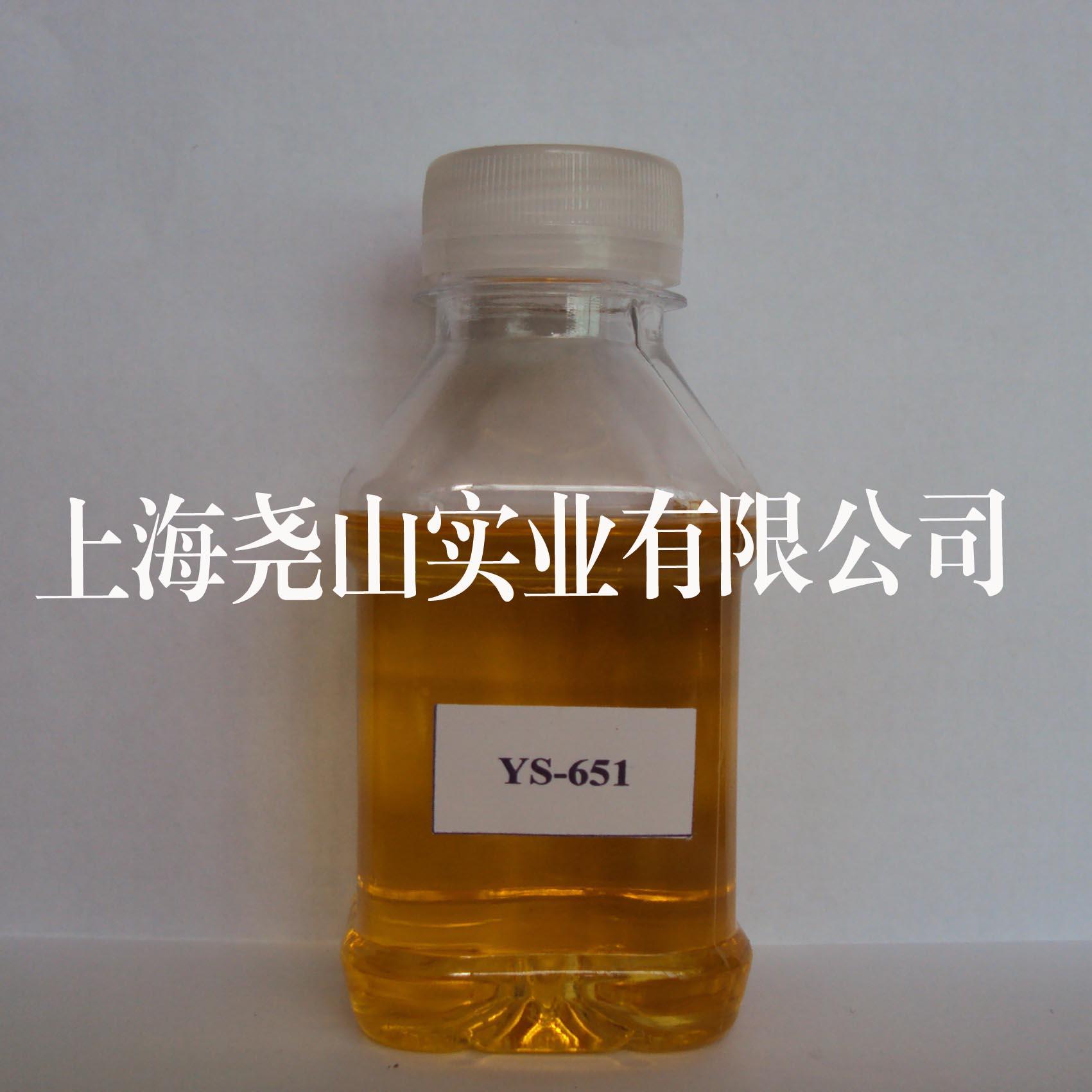 聚酰胺固化剂YS-651