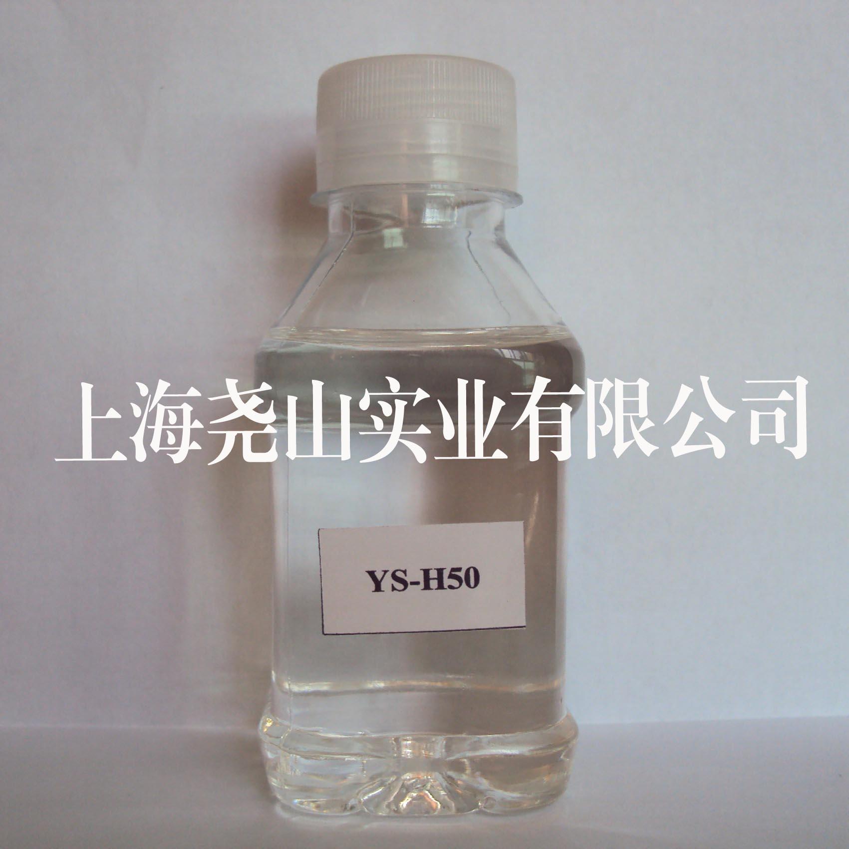 钾基混凝土硬化剂YS-H50