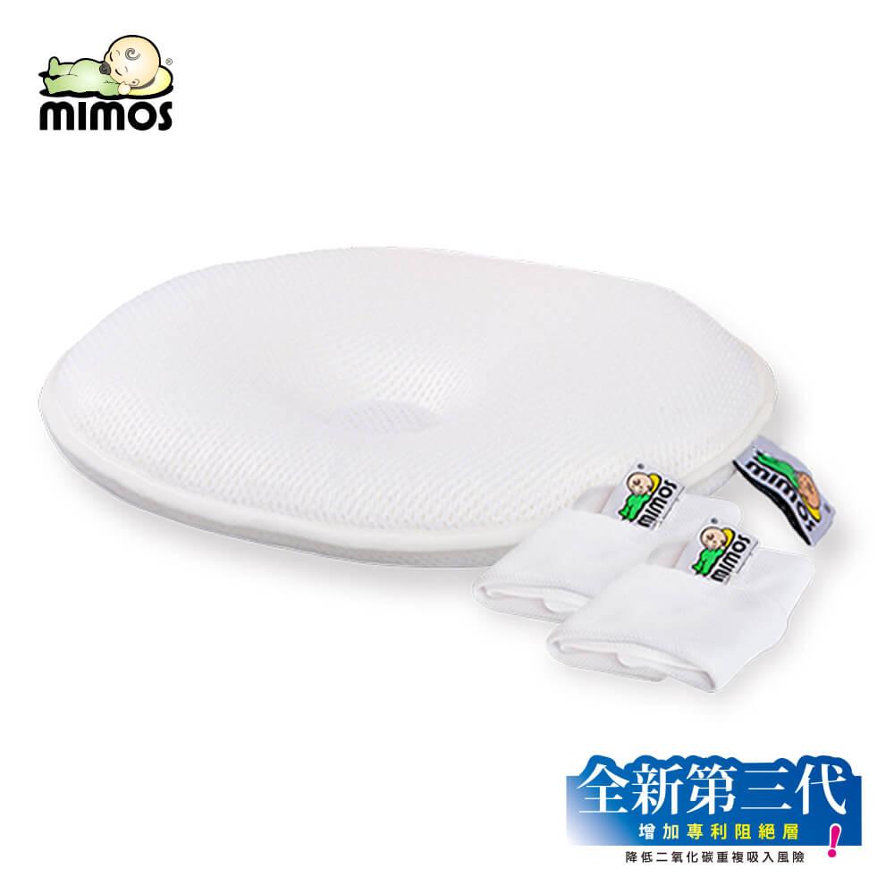 Mimos 3D自然头型婴儿枕S  (枕芯+2枕套/白)