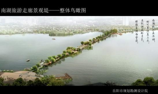 �[�南湖�L景�^南湖�走廊�m建工程