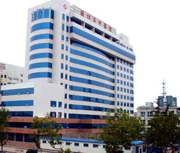 濰坊市中醫院