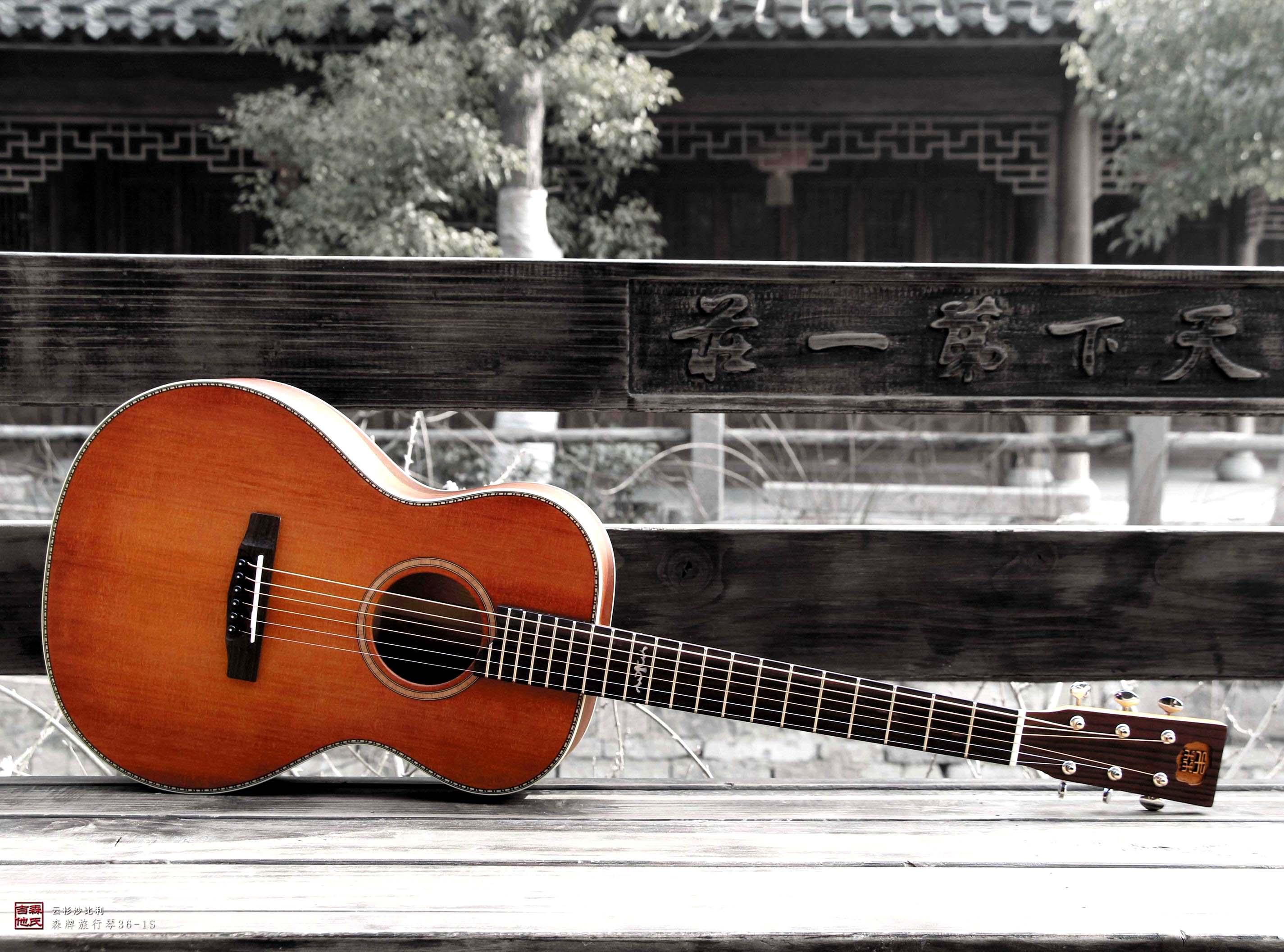 品牌:森牌吉他 森格威 型号:36-1s 全国统一售价:1180元(有赠品:加厚