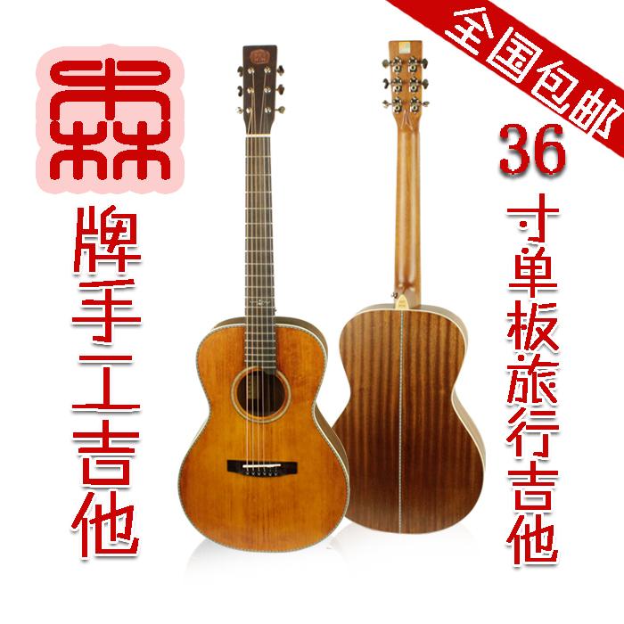森牌36寸圆角吉他 旅行吉他 儿童吉他 贵阳哪里有吉他买卖 请到福艺琴行