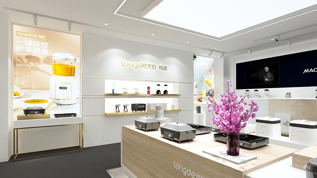 广东龙的集团小家电产品品牌展厅设计施工