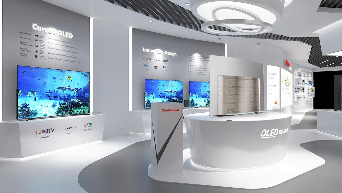 广东长虹电子有限公司电视外贸产品体验式展厅设计及装修施工