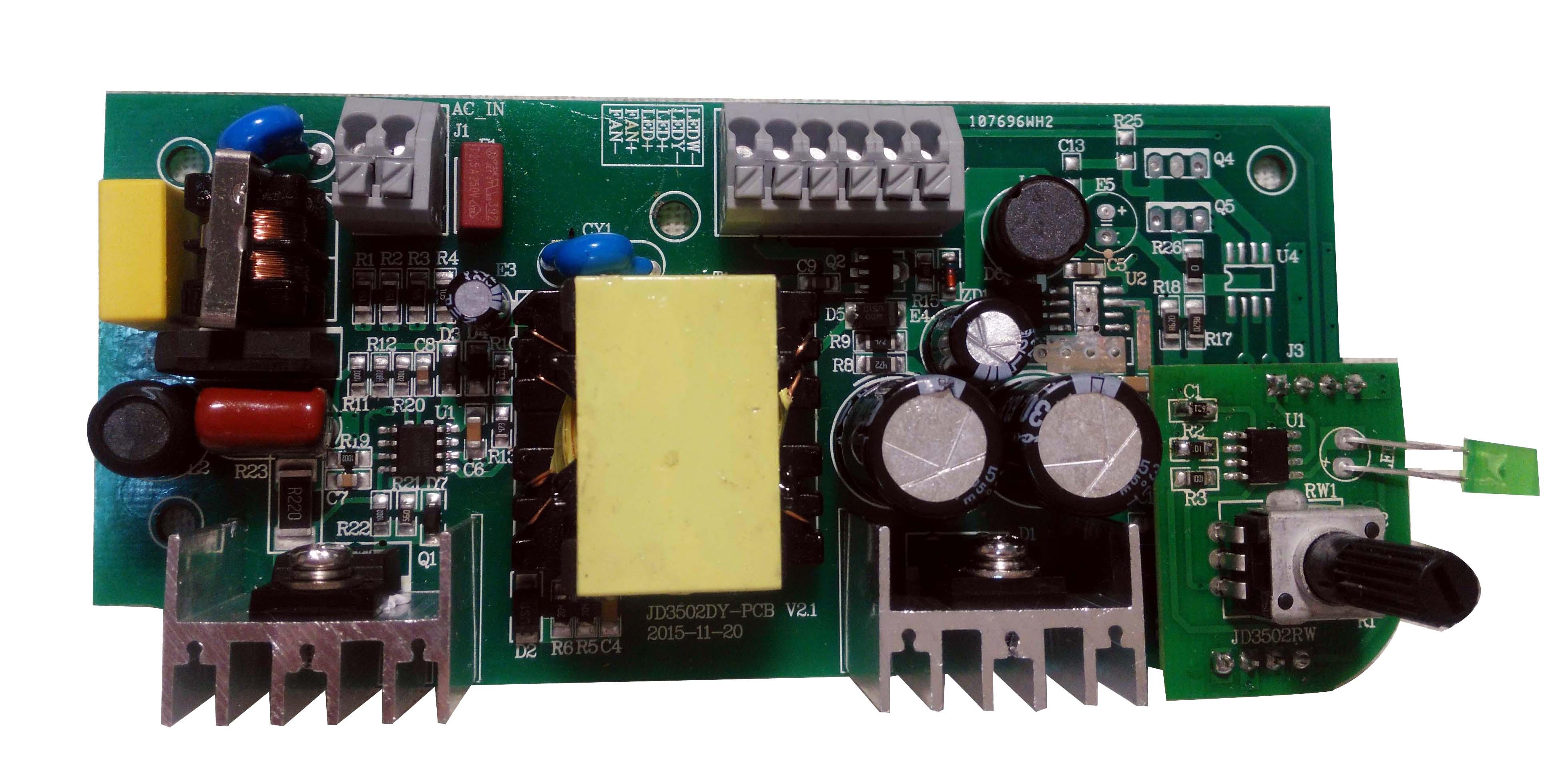 555可调频闪电路