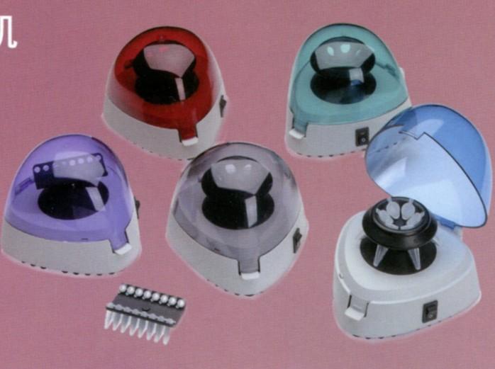 Spectrafuge Mini 掌上型离心机