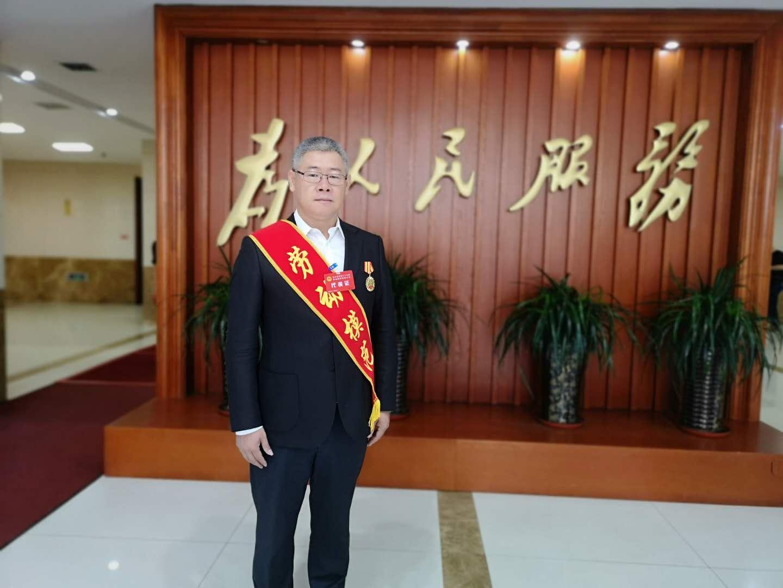 www.jin2018.com