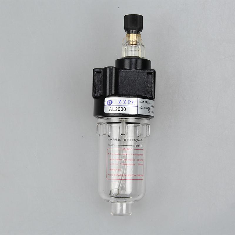 (AL2000) 油雾器