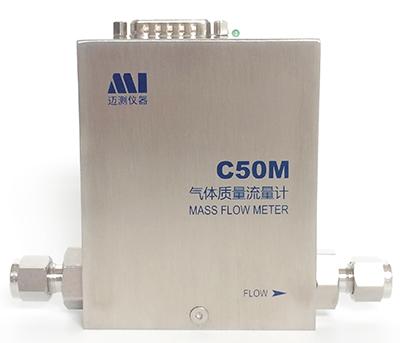C50M高精度型 气体质量流量计