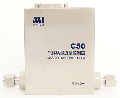 C50高精度型气体质量流量控制器
